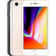 apple-iphone-8-new